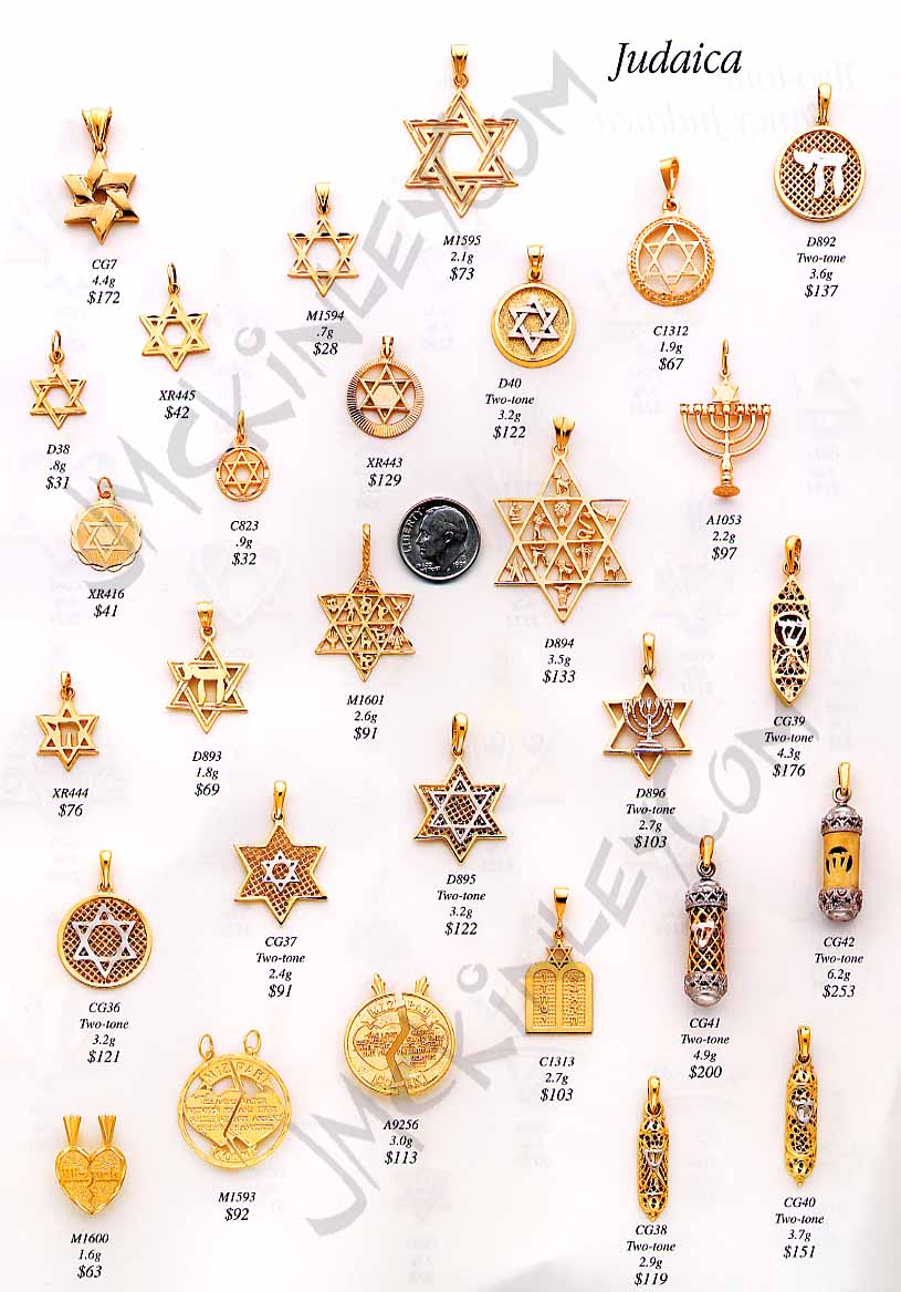 14k gold judaica pendants gold of david pendants gold chai